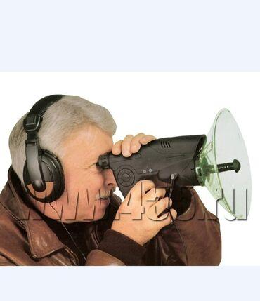 """1054 объявлений: Микрофон направленного. действия с биноклем """"Супер Ухо - 100""""идеально"""