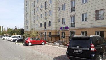 Canon 3 v 1 printer kseroks skaner - Кыргызстан: Продается квартира: 3 комнаты, 94 кв. м