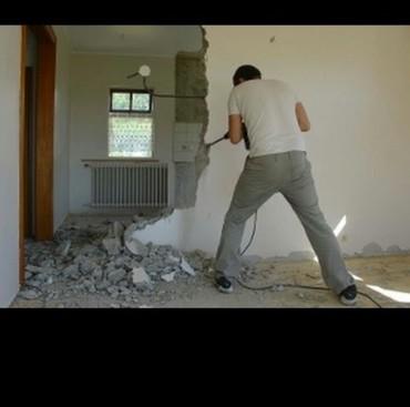 Слом бетона, проемов . Слом домов в Бишкек
