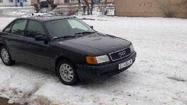 Audi в Баетов: Audi 100 2.3 л. 1991 | 350000 км