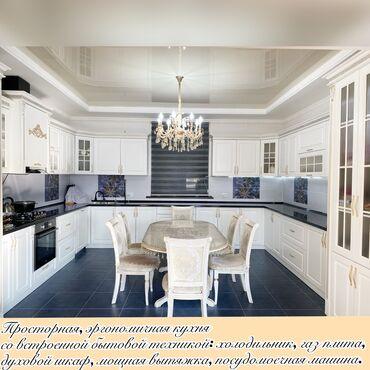 Недвижимость - Мыкан: 250 кв. м 5 комнат, Утепленный, Теплый пол, Евроремонт