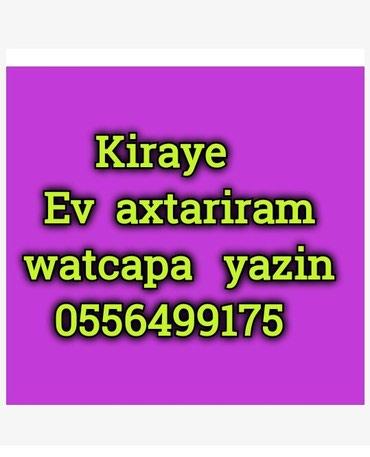 ad-image-49361717