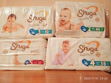 Другие товары для детей в Кара-Суу: Детские подгузники из Турции оптом и в розницу. Все размеры по цене -