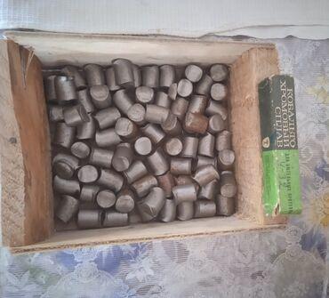 Медтовары - Беловодское: Зубной материал 3 кг
