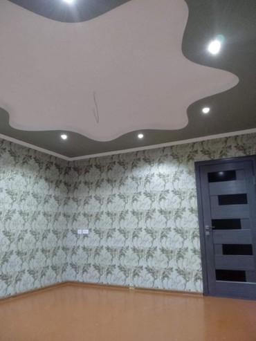 Квартира ремонт жасайбыз,под в Бишкек