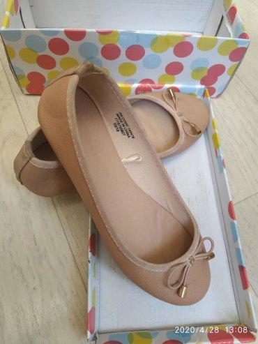 Детская обувь в Кыргызстан: Балет для девочек