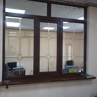 стяжка пола в на квартиру в Кыргызстан: Окна. Подоконник в подарок!!Окна, двери, перегородки и витражи. скидка