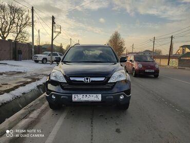 primu v dar koljasku в Кыргызстан: Honda CR-V 2.4 л. 2008 | 150999 км