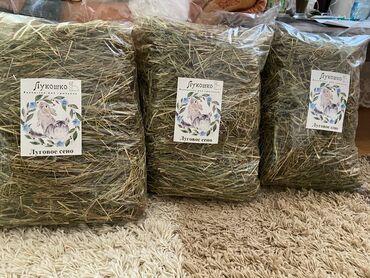 Луговое сено  Букет для вашего питомца