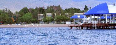 Отдых на Иссык-Куле - Чок-Тал: Приглашаем Вас отдохнуть на берегу озера Иссык-Куль, до пансионата