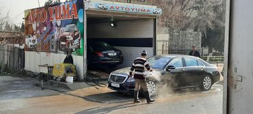 vytyazhki 50 в Азербайджан: Moykaya işci teleb olunur işi bacaran olsun 50 50 yedi