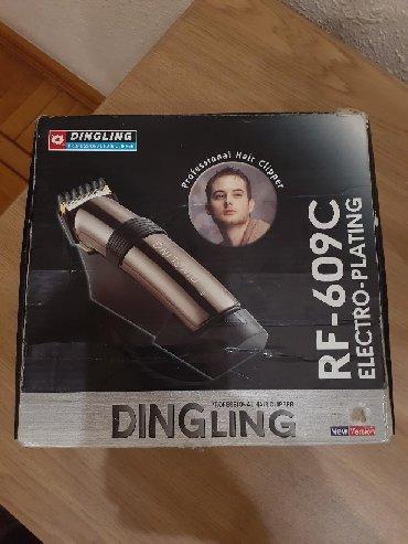 Беспроводная аккумуляторная электро машинка для стрижки волос Dingling