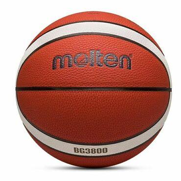 Basketball top .ball basket top molten