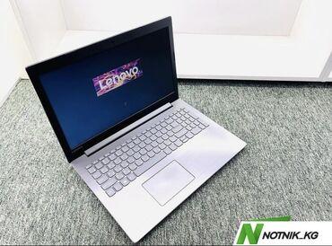 экраны для проекторов skl для школы в Кыргызстан: Ноутбук Lenovo-модель-ideapad 330-процессор-intel celeron-оперативная