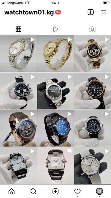 купить часы в бишкеке in Кыргызстан | АВТОЗАПЧАСТИ: Распродажа часов. оригинал 100% годовая гарантии. Часы разбирают быстр