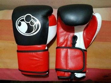 Γάντια πυγμαχίας 1994 Grant Worldwide ,γνησιο σε Λυκόβρυση