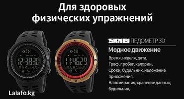 Продаю Умные часы ( smart watches ) цена 1500 сом цена 2700 сом в Бишкек