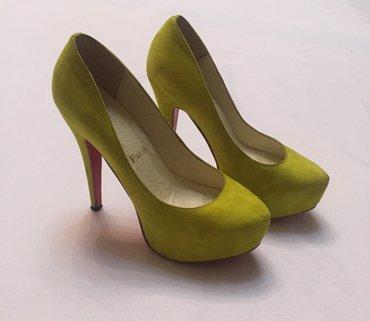tufli charles keith в Кыргызстан: Продаю туфли. Состояние отличное. Размер 39. Очень удобные, мягкая