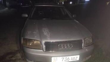 Audi A6 2 л. 2003   200000000 км