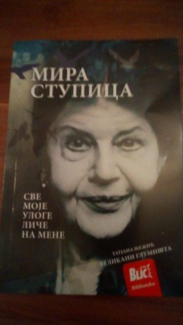 Mini knjiga mira stupica - Belgrade
