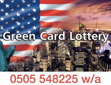 green card dv lottery 2018 в Кыргызстан: Заполнение анкеты на Green Card Lottery. Опыт более 5 лет. Заполняю на