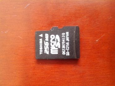 MicroSD 256MB σε North & East Suburbs