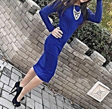 Продаю платье одето всего 1 раз, продам за 700 брала за 2000