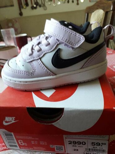 Dečije Cipele i Čizme - Jagodina: Original Nike 22 malo nosene,kao nove
