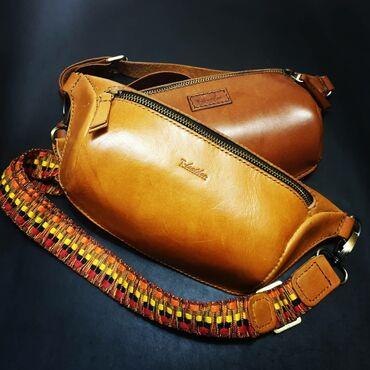 Поясная сумка или Бананка. Итальянская кожа, ручная работа, ручной