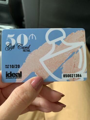 Digər - Azərbaycan: Ideal hədiyyə kartı 50 azn  40 azn satilir  10 oktyabr 2020 ile kimi