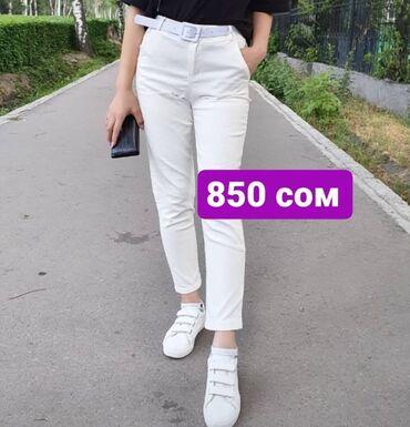 Белые джинсы, хлопокРазмер: 42/44 в наличии, ремень входит в