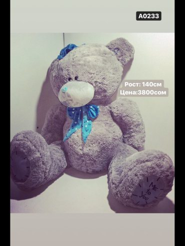 Мишка тедди !!! Мишки медведи дешево!! Арзан дун баада!!! в Бишкек