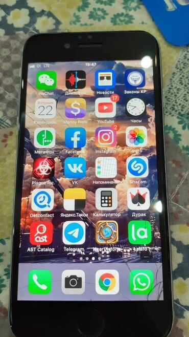 aifon 6 64 gb в Кыргызстан: Б/У iPhone 6 64 ГБ Серебристый