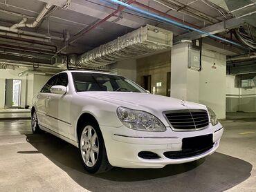 двигатель мерседес 124 2 3 бензин в Кыргызстан: Mercedes-Benz S 350 3.7 л. 2003 | 226000 км