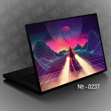 наклейка-для-ноутбука в Кыргызстан: НАКЛЕЙКА НА НОУТБУК №0237 ВиртуальностьИзготовление от 30