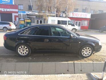 Audi A6 2.4 л. 1997 | 450 км