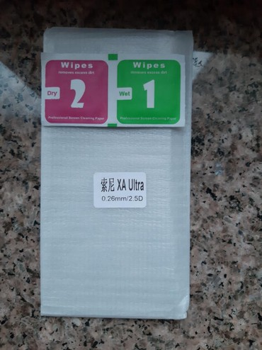 защитное стекло sony в Кыргызстан: Защитное стекло на Sony XA ULTRA . Цена 250