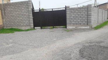 купить бу дом на колесах в Кыргызстан: Продам Дом 50 кв. м, 3 комнаты