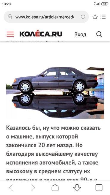 бу запчасти на мерседес 124 в Кыргызстан: Продаю запчасти на мерседес 124.123.бус