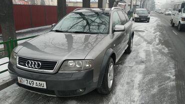 audi allroad 2 7 t в Кыргызстан: Audi Allroad 2.5 л. 2003
