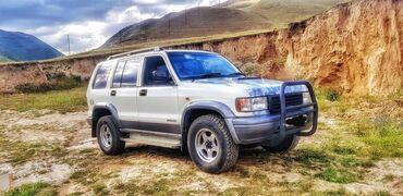 Isuzu - Кыргызстан: Isuzu Bighorn 3.1 л. 1996 | 290000 км