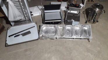 Электроника - Узген: Все для шаурмы кто хочет открыть шаурму 1 апарат для шаурмы на 60кг м