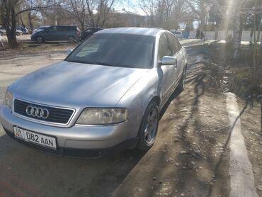 Audi A6 2.4 л. 2003   300000 км