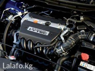 Продаю двигатель V2.0 i-Vtec в Каракол