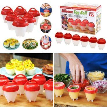 Set za kuvanje jaja bez ljuskeSamo 990 dinara.Silikonski kalupi za