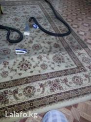 Горагентство сервиса и быта Монополия услуг-химчистка ковров и мебели! в Бишкек