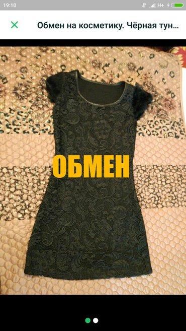 Туника платье 👗. Для худеньких девушек. Производство Пекин. Состояние в Бишкек