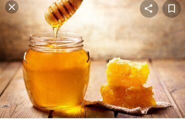 чистые диски оптом в Кыргызстан: 100% чистый лечебный мёд оптом и в розницудоставка есть по городу (