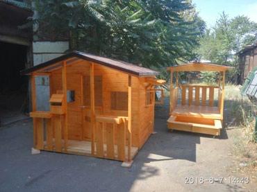 Домики, песочницы, горки и беседки для в Бишкек