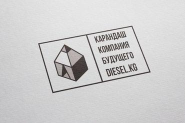 Графический дизайн,разработка в Бишкек